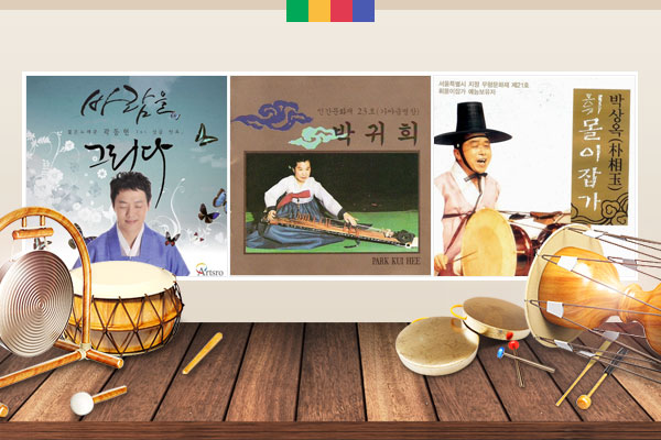 Thuốc lá và những trò chơi cá cược trong câu hát xưa kia ở Hàn Quốc