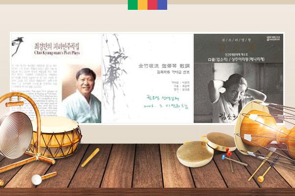 Vai trò của lối trình diễn khẩu âm trong âm nhạc truyền thống Hàn Quốc