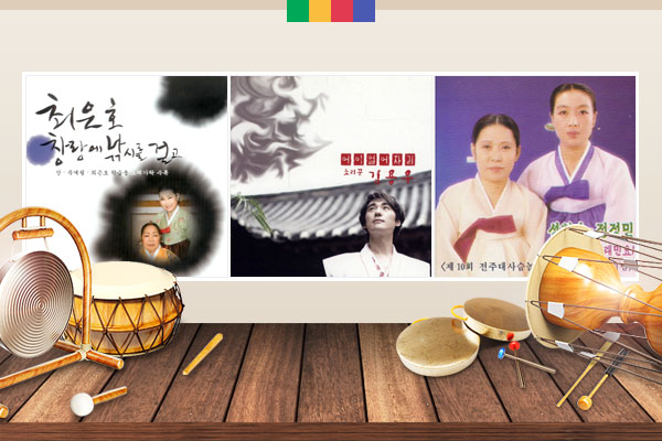 Сезон Чхонмён и праздник Хансик