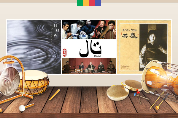Влияние зарубежных культур на корейскую музыку
