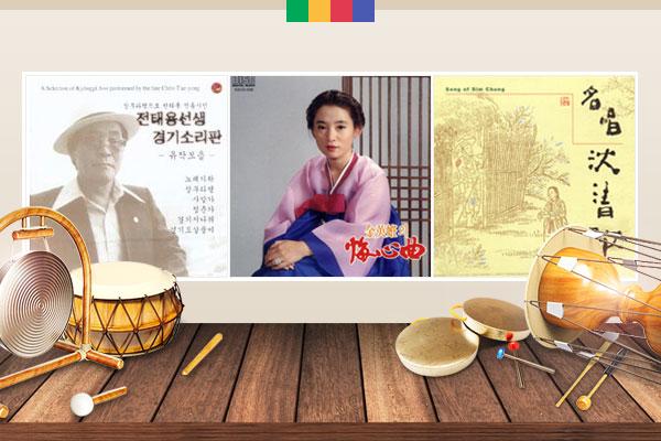 Changbutaryeong / Hoisimgok / Simcheongga