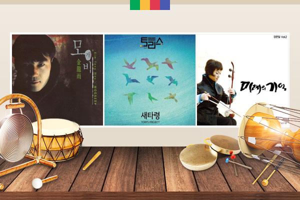 Nyanyian Jang Taryeong / Nyanyian Burung / Circus