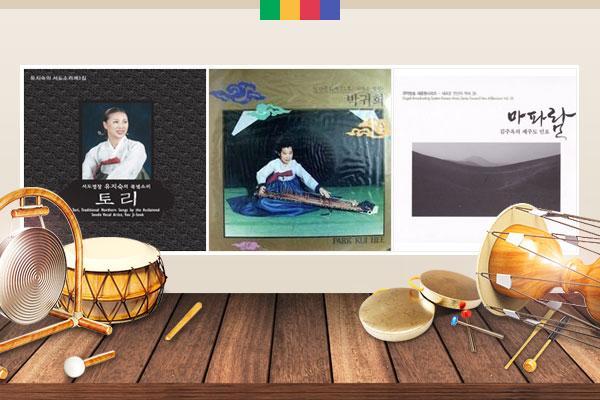 Sulbi Taryeong / Nyanyian untuk Menangkap Ikan Teri / Lagu Wanita Penyelam