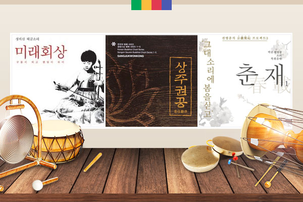 Buddhistic influence on Korean music