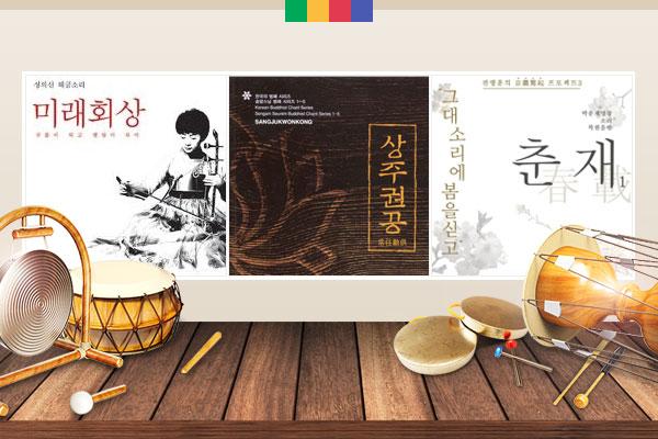 Buddhismus und die koreanische Musik