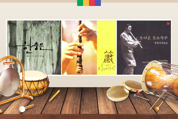 Los instrumentos tradicionales de viento