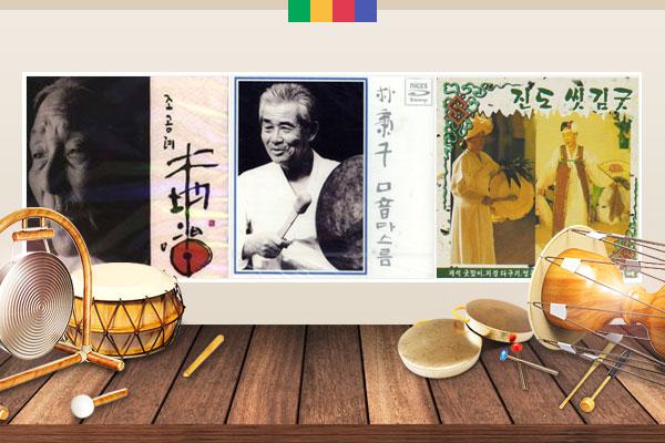 Maestros cantores de la isla Jindo