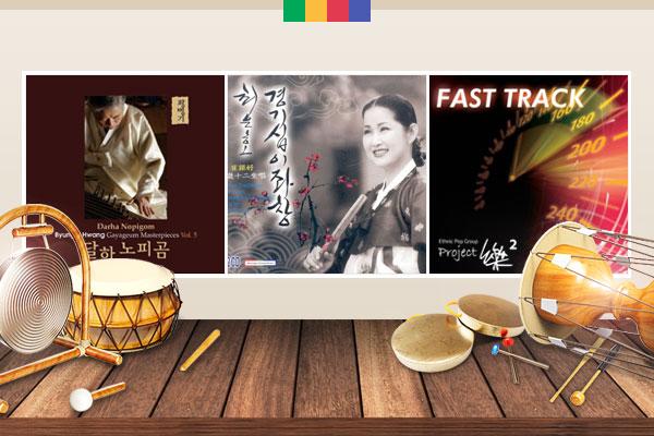 Las canciones de Chunhyang