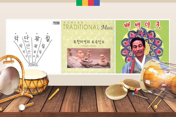 Песни западных северокорейских провинций