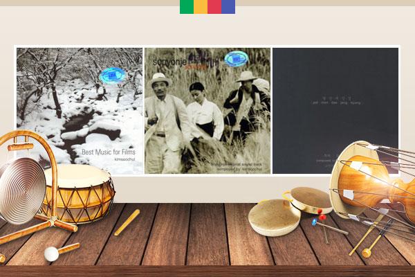 《漫话国乐》 花的童话 / 千年鹤、伽倻琴与吉他散调 / 在战场