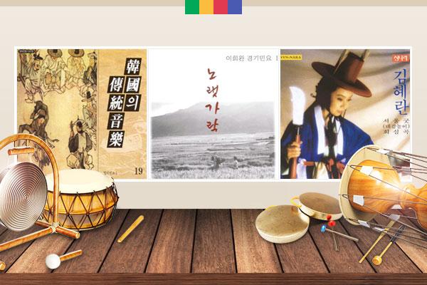 Changbu Taryeong / Norae Garak / Daegam Nori