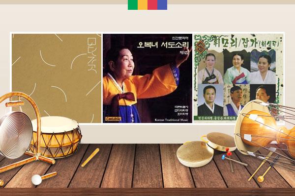 Sắc thái dí dỏm hài hước trong âm nhạc Jeongga của Hàn Quốc