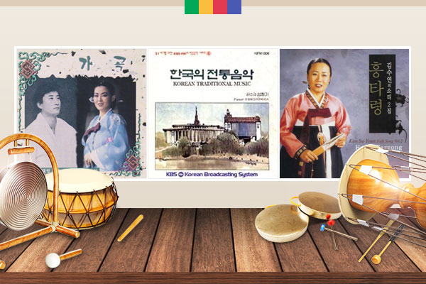 Jendela yang Dilapisi Sutera Biru / Chuwolmanjeong / Nyanyian Heungtaryeong