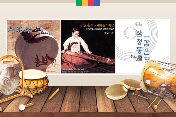 Keluar Untuk Menangkap Burung Layang-layang / Gogocheonbyeon / Gaeneokduri