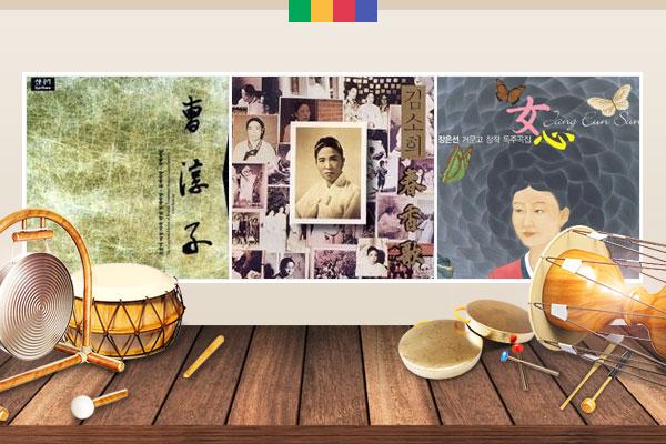 Những cánh thư tay xưa và nay ở Hàn Quốc