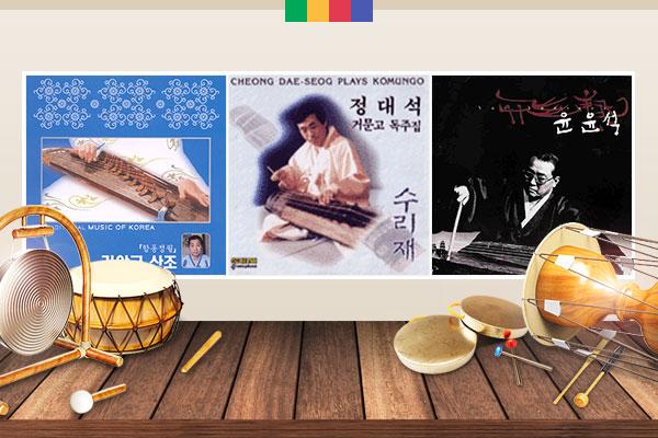 Trois instruments à cordes