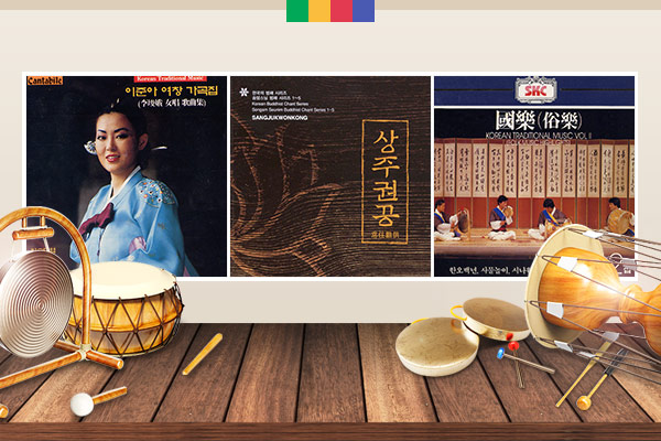 Los tres grandes géneros vocales de la música tradicional coreana