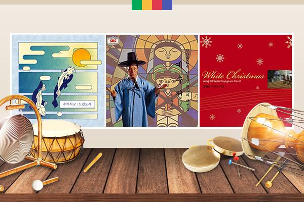 Âm nhạc truyền thống Hàn Quốc tiết đông chí và dịp lễ Giáng sinh