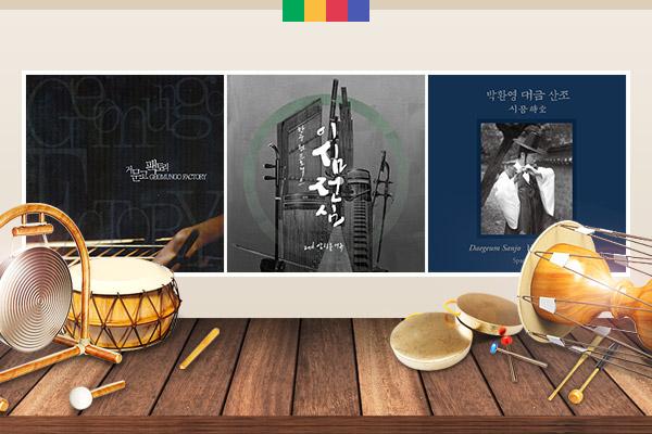 Musikinstrumente aus dem Königreich Vereinigtes Silla
