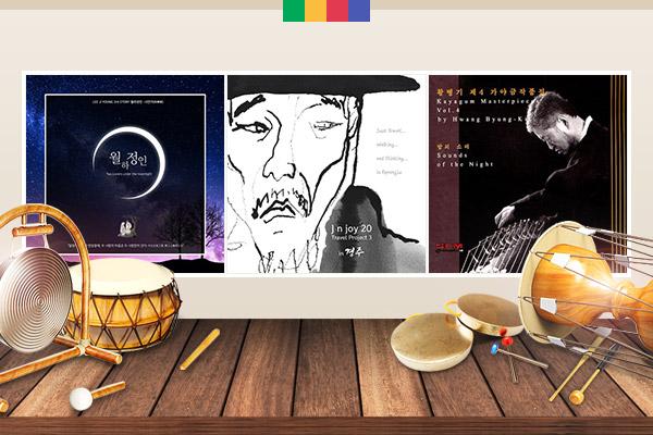 Âm nhạc được sáng tác từ cảm hứng hội họa ở Hàn Quốc xưa và nay