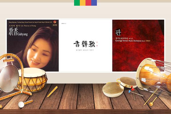 Auf chinesischen Geschichten basierende koreanische Lieder