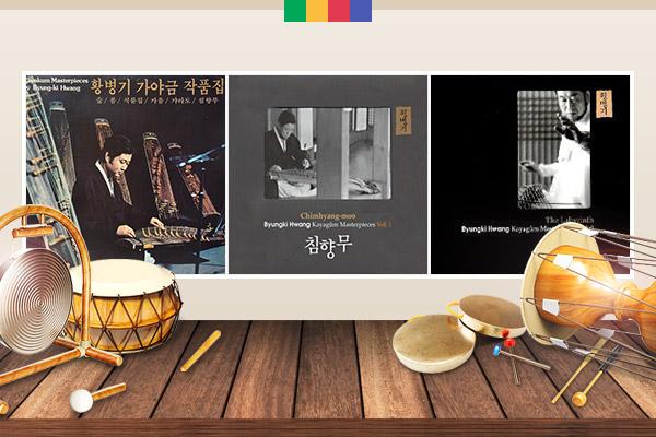 Gayageum virtuoso Hwang Byung-ki