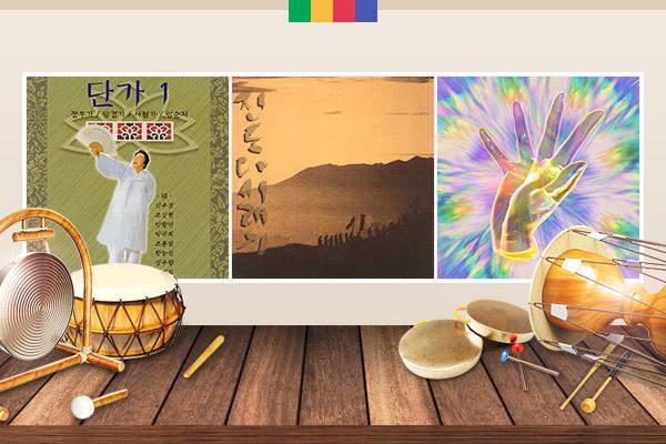 Lagu Empat Musim / Jindo Dasiraegi / Sampai Pagi Datang