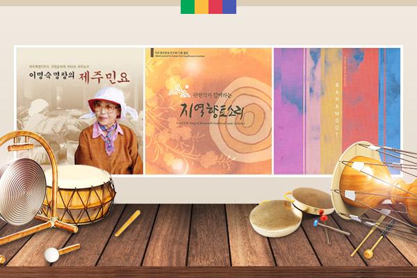 Lagu Penghibur Penuh Bunga / Nyanyian Peti Jenazah / Bari Sinawi