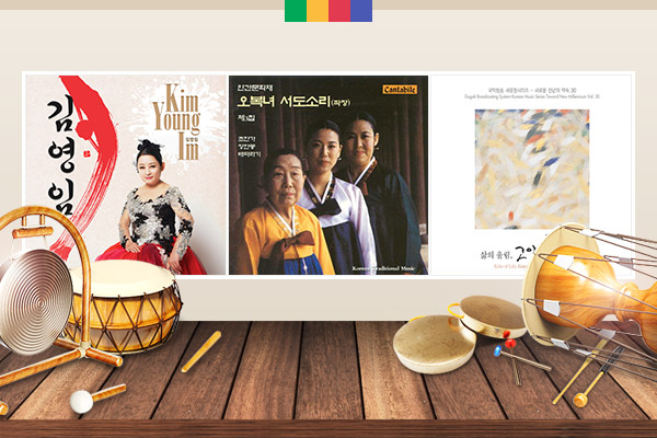 Câu chuyện ngày xuân trong thơ ca truyền thống Hàn Quốc