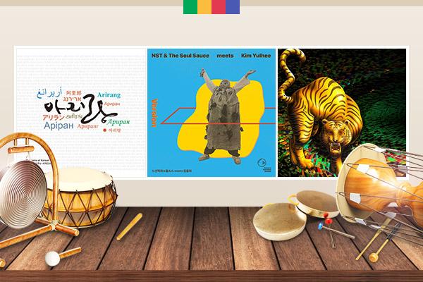 Nhịp điệu Eotmori trong âm nhạc truyền thống Hàn Quốc xưa và nay
