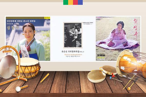 Pansori Simcheongga / Doa untuk Dunia yang Indah / Hoesimgok
