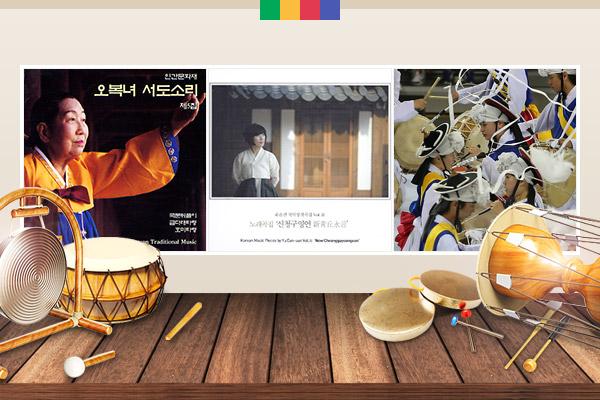 Jeseokbangah / Tarian Biksu / Musik Petani Utdari