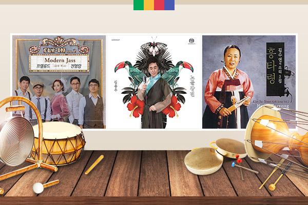 Sinminyo – neue Volkslieder