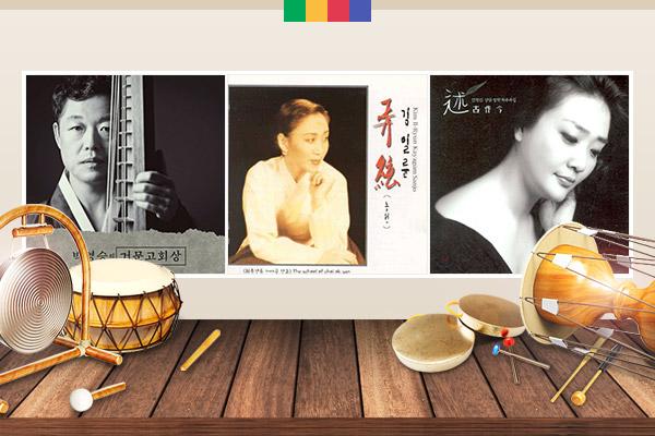 Những câu chuyện về đàn tranh 6 dây Geomungo và đàn tranh Yanggeum ở Hàn Quốc