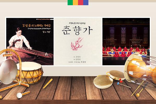 Gogocheonbyeon / Kabar dari Matahari / Boheoja