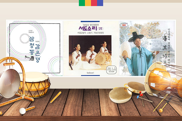 Vài nét về nghệ thuật hát hài kịch Jaedamsori ở Hàn Quốc