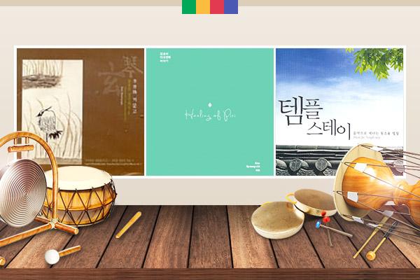 Hahyeondodeuri dan Yeombuldodeuri / Taman Angin / Gyeongpungnyeon