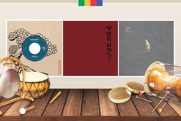 Laut Timur / Simcheongga / Empat Musim Bagi Nelayan