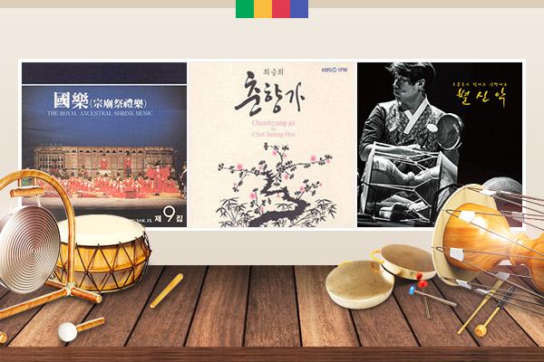 La música interpretada con instrumentos de percusión