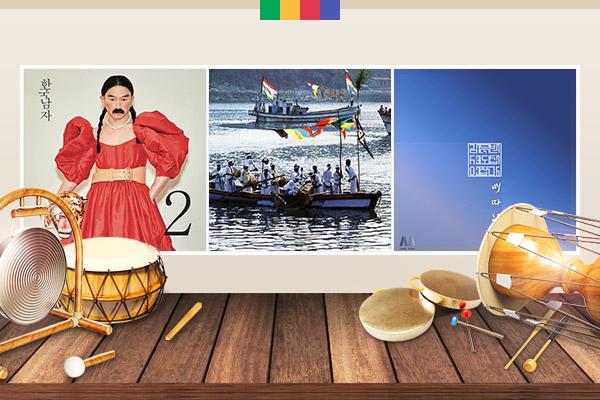 Hình ảnh con thuyền trong âm nhạc truyền thống Hàn Quốc