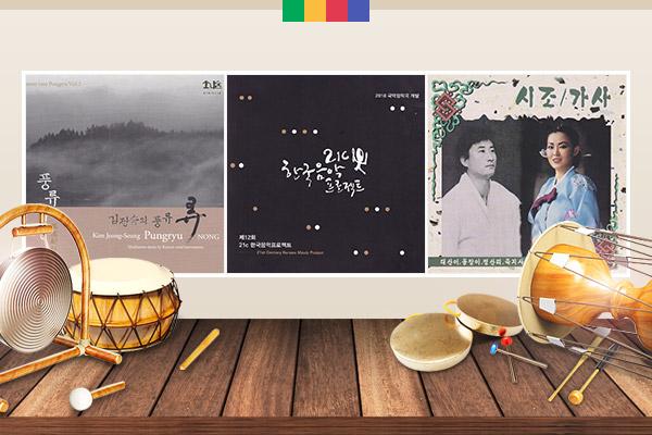 Music inspired by the bamboo