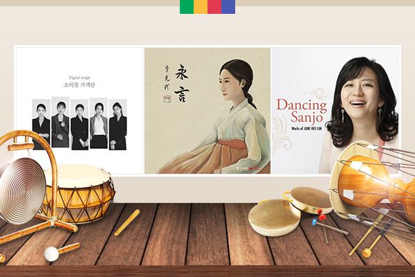 Thiên nhiên trong âm nhạc truyền thống Hàn Quốc