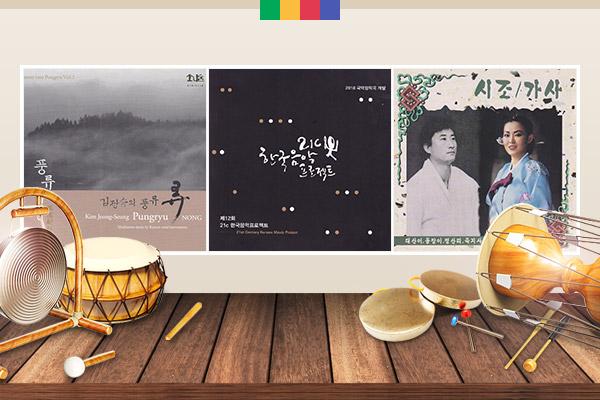 Tre trúc và nhạc khí thổi của Hàn Quốc