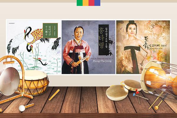 Tâm tình của người Hàn Quốc xưa trong tiết thu