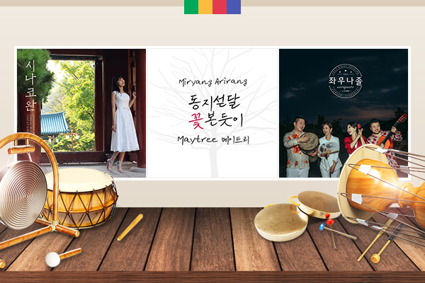 Modern renditions of Korean folk songs and pansori