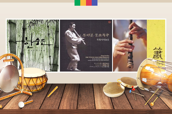 Musik mit traditionellen Blasinstrumenten
