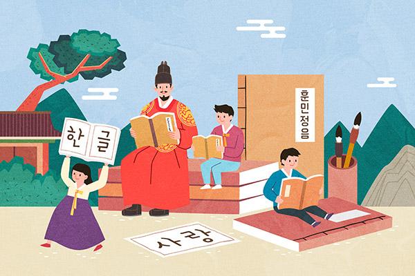 Zum Tag der koreanischen Schrift Hangeul