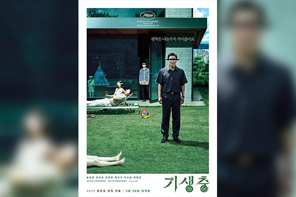 Koreanische Filme / Filmbranche in Korea