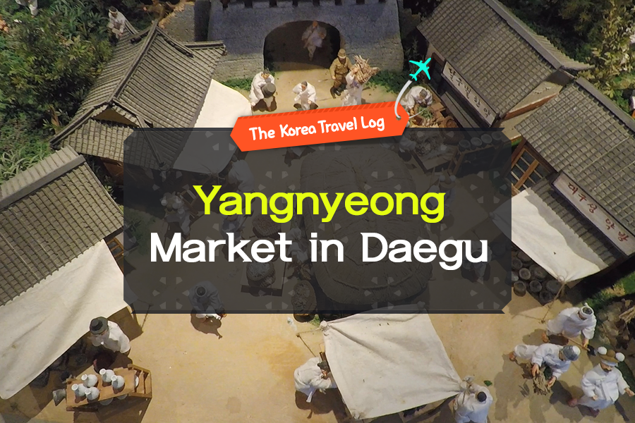 #03. Yangnyeong Market in Daegu