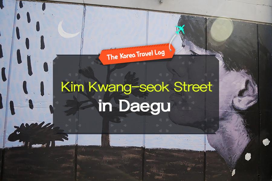#04. Kim Kwang-seok Street in Daegu